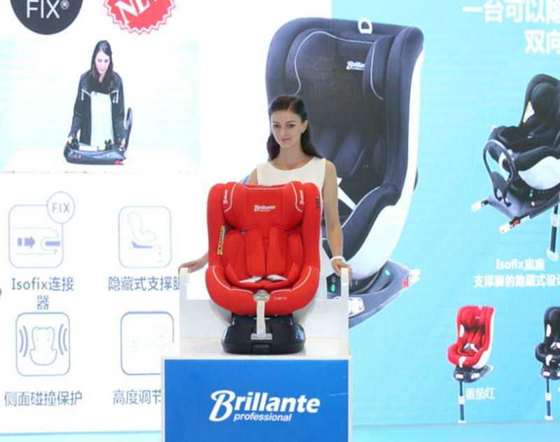 Brillante Professional officially introduced at CBME