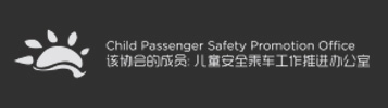 Child Passenger Safety Promotion Office
